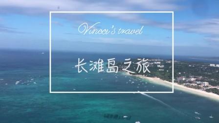 文杏时尚日记 第三十一期 去温暖的海滩过节