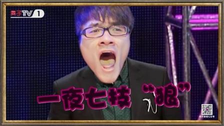 【风博士】4锐雯R闪三盾连全揭秘