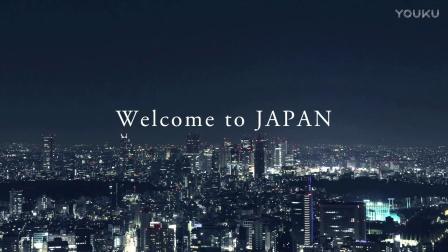 景喻・新宿