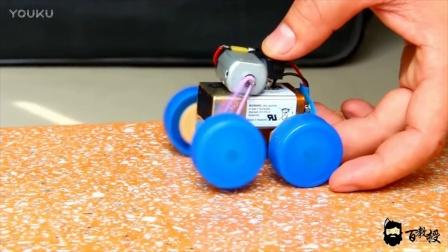 废物利用,矿泉水盖加电池手工动力赛车