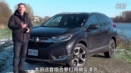 全新一代本田CR-V中文试驾