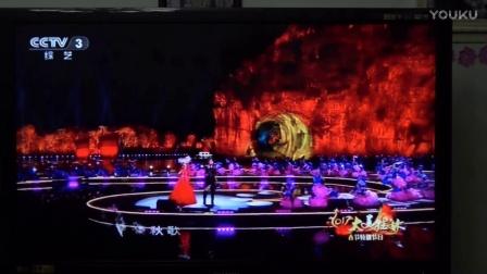大美桂林-2017央视春晚特别节目