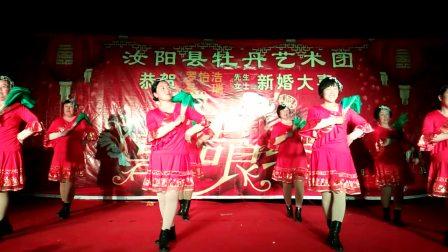 汝阳牡丹协会婚庆舞蹈东街《妹妹今天出嫁了》