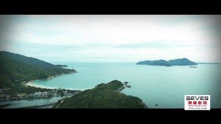 深圳航拍-东西涌穿越-深圳赛维影视