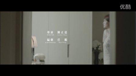 杨丞琳-观众(官方版MV)