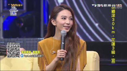 田馥甄榜上榜KTV(全球中文音乐榜上榜20161029)