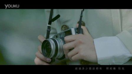 钟舒漫-放开镜头(MV)