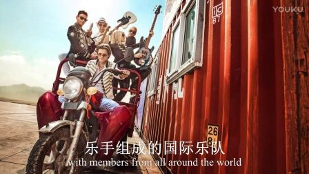FD5 弗雷德乐队 的介绍 - Presentation video of the band