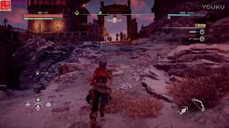 【小纳游戏】《地平线:零之黎明》实况娱乐解说11