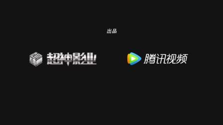 《雄兵连》最新宣传片震撼来临!