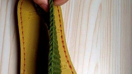 手工编织毛线鞋底上线的钩法1