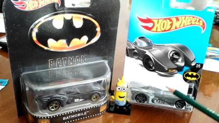 东知聊车《75》风火轮hotwheels电影版vs普卡蝙蝠侠战车