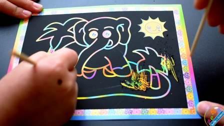 小象刮刮画小e玩具