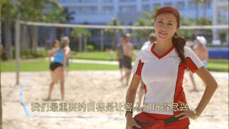 RIU国际度假酒店-精彩表演与丰富活动