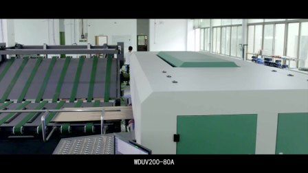 WDUV200-80A 深圳万德SINGLE PASS高速彩色UV数码印刷机