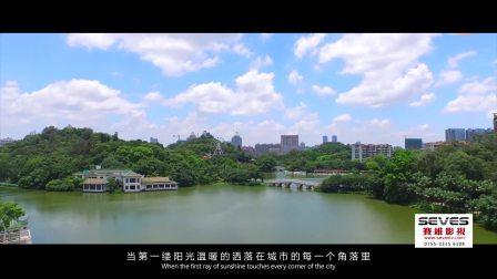 深圳企业宣传片-东莞世域智能情景剧-深圳赛维影视