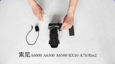 索尼A6500 6300 RX10III微单大容量电池