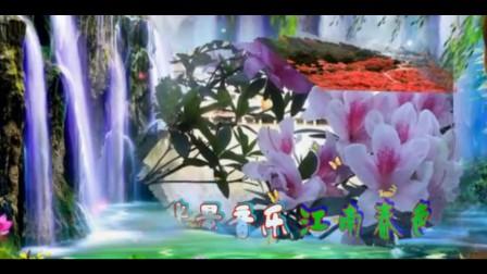 音乐视频《迷人的恩施》