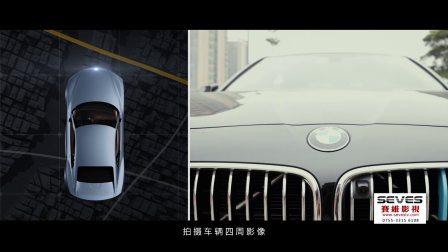 深圳企业宣传片-深圳车享科技宣传片-深圳赛维影视