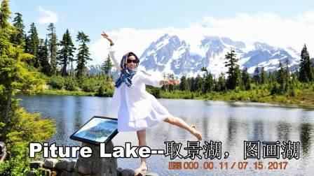 Picture Lake世界上最美丽的湖