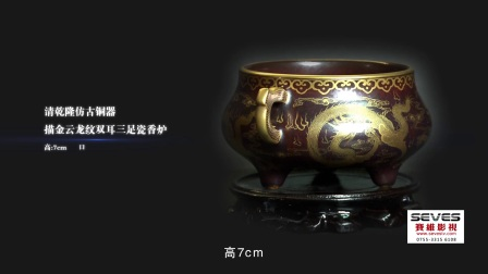 深圳摄影摄像-中华古瓷鉴赏-深圳赛维影视