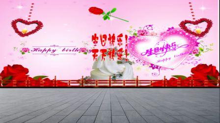 梦一依蓝抠图动态背景— 生日祝福歌(288)