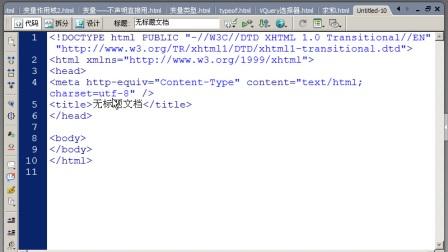javascript基础--变量(二)