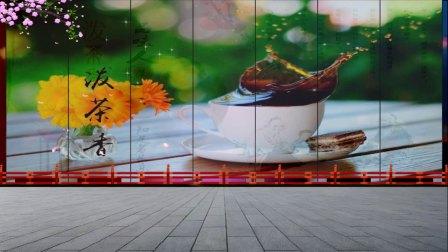 梦一依蓝抠图动态背景— 泼茶香(302)