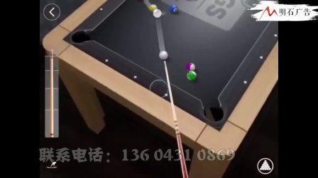 增强现实游戏应用