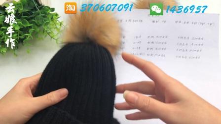 【云娘手作】 皮草毛线亲子帽 编织教程 (第39集)