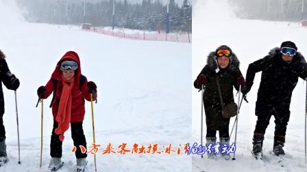 【拍客】雪乡滑雪