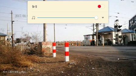 津汉公路道口货列