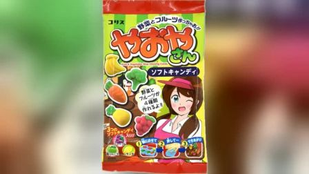 可利斯Coris日式蔬果店袋装