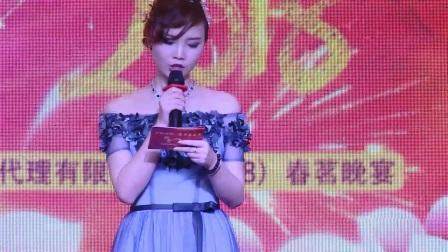 深圳摄影摄像-涵文物流2018年春茗晚会-深圳赛维影视