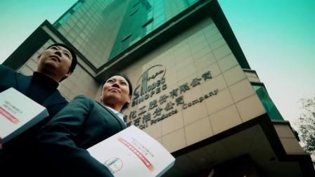 西安宣传片拍摄制作陕西石油咸阳公司能源类宣传片样片参考 首发版