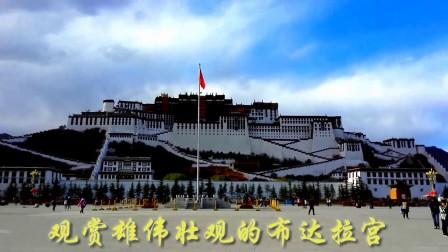 游布达拉宫纪实:2018西藏之行系列片(二)