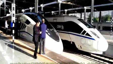 坐着火车去拉萨:2018西藏之行纪实片(一)