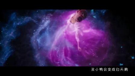 胡译心演唱《童话镇》MV版,甜美灵动的歌声配迪士尼经典动画梦幻唯美