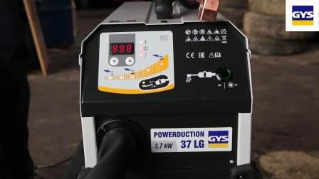 POWERDUCTION 37 LG(GYS 吉欧斯 CN)