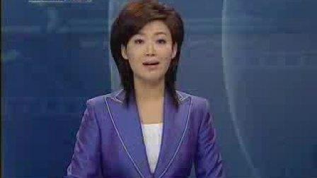 中央电视台就在建新址配楼发生火灾真诚道歉
