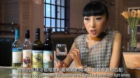 葡萄酒与美食的搭配-关于葡萄酒