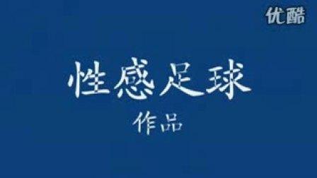 《虞美人》片尾曲.flv