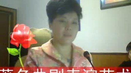 刘爱云演唱的《丁郎认父》 该视频由梁献君曲剧音乐网提供