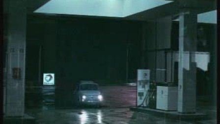 服务最温心的加油站