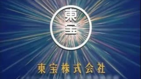 gokusen the movie 台湾上映CM
