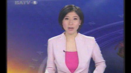宝安电视台新闻报道我校主动力公司开张