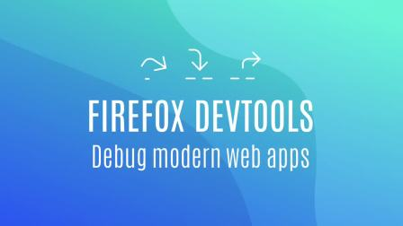 Firefox开发者工具Debugger