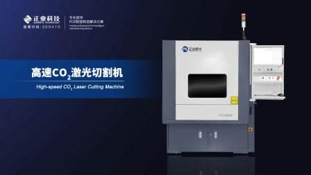 高速CO2激光切割机PIL0806C