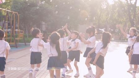 福州最创意的毕业季拍摄-嘉德幼儿园大一班毕业季微电影-王朝影视作品