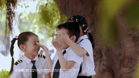 福州最酷的毕业拍摄-鼓山苑幼儿园(大3班)毕业季微电影-王朝影视作品